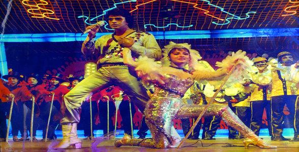 I am a Disco Dancer (Disco Dancer, 1977)