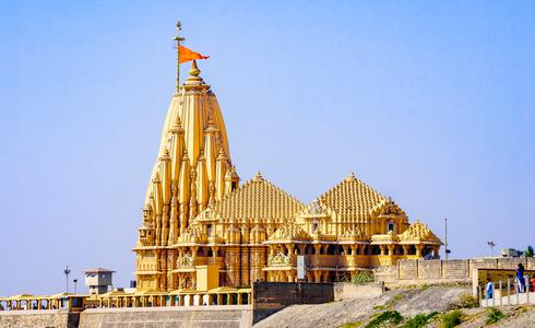 Places to Visit Daman - Somnath Mahadev Temple