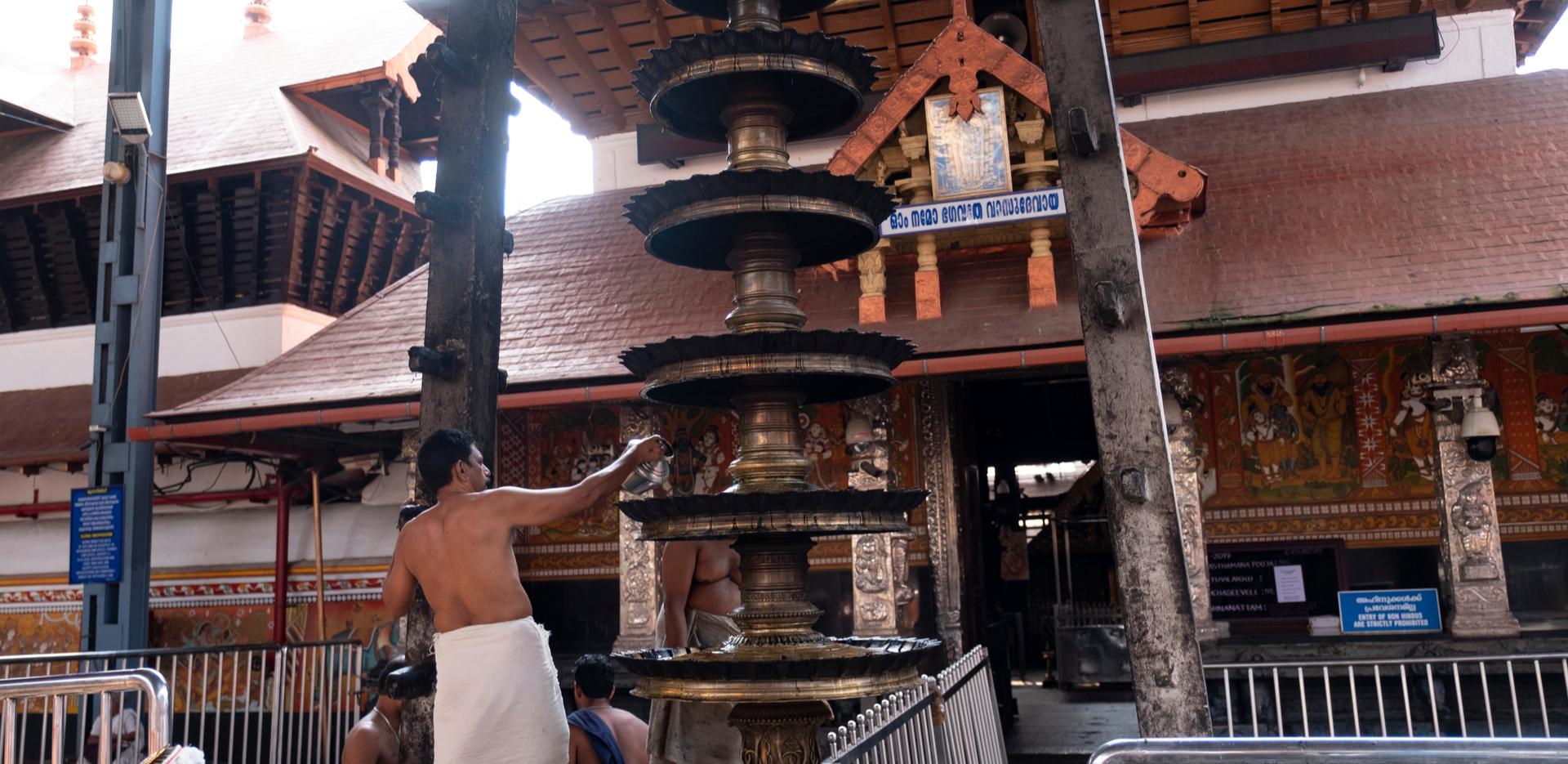 Guruvayoor Temple, Kerala