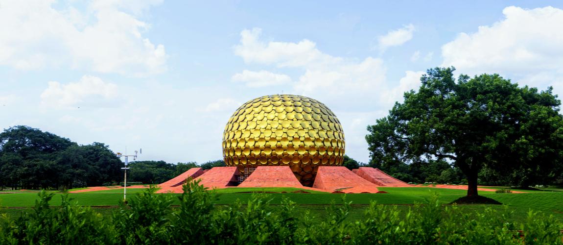 Auroville Matri Mandir