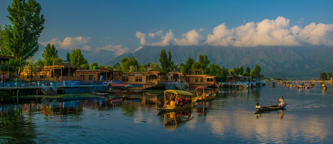 Srinagar Holidays
